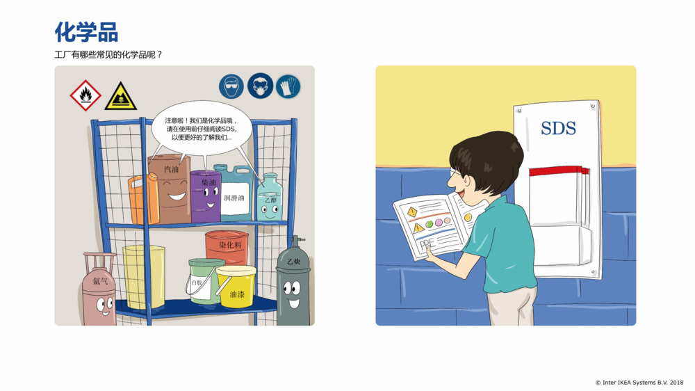 IWAY Booklet Final CN (17M)_5.png