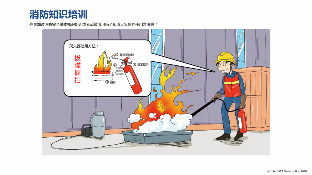 IWAY Booklet Final CN (17M)_10.png